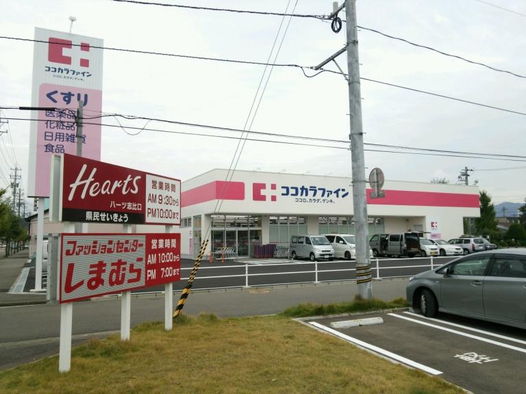 ココカラファイン虎ノ門店「花粉症の客が2倍くらい増えていると思います。」
