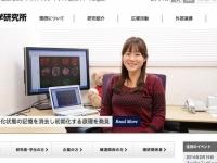 リケジョ小保方晴子さん残念、理化学研究所の発表したSTAP細胞に疑惑