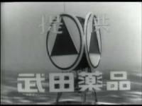武田薬品が論文と異なるグラフ用い降圧剤を宣伝、研究チームに6億円提供