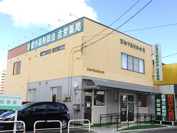 群馬県の薬剤師会会営薬局に無菌調剤室が完成、薬局同士で共同利用が可能
