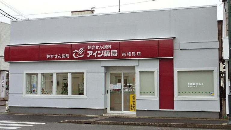 仙台市青葉区に誕生する商業施設シリウス・一番町に「アイン薬局」が出店